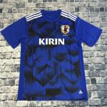 Camiseta de Entrenamiento Japón 2017 Azul